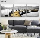 客廳裝飾畫新中式沙發背景牆掛畫現代三聯畫...