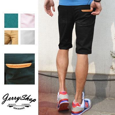 短褲 JerryShop【AF38003】人魚線短褲~韓版經典皮標造型口袋短褲(6色) 窄版現+預