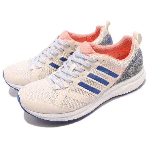 adidas 慢跑鞋 Adizero Tempo 9 W 米白 藍 BOOST 發泡中底 舒適緩震 低筒 運動鞋 女鞋【PUMP306】 CP9498