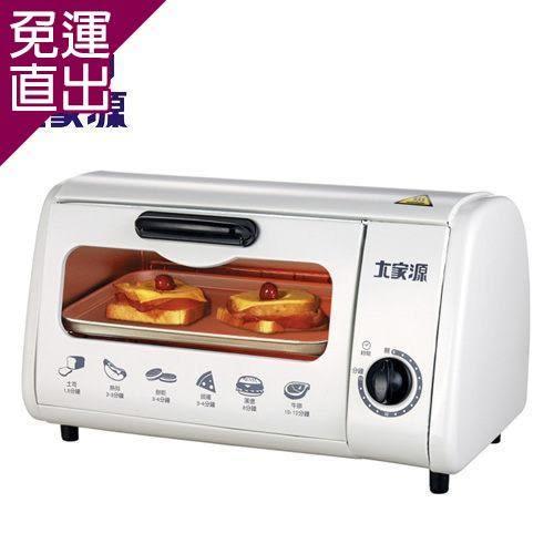 大家源 8L電烤箱TCY-3808A【免運直出】