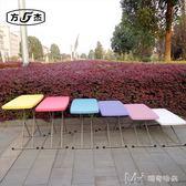 折疊桌餐桌家用學生兒童書桌床邊電腦桌子便攜戶外升降桌寫字桌   瑪奇哈朵