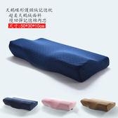 天鵝絨 記憶枕 枕頭 保護頸椎 大尺寸米蘭shoe