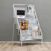 北歐簡約客廳兒童展示架辦公室雜志架地面置物架簡易落地折疊書架 js2877『科炫3C』