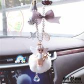汽車 內飾掛件 丘比天使 娃娃 可愛 后視鏡 掛飾 女士 車掛 車載 裝飾 車用品