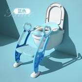兒童坐便器 兒童馬桶坐便器女樓梯式兒童廁所座墊架蓋坐便圈墊椅男孩兒童【快速出貨】