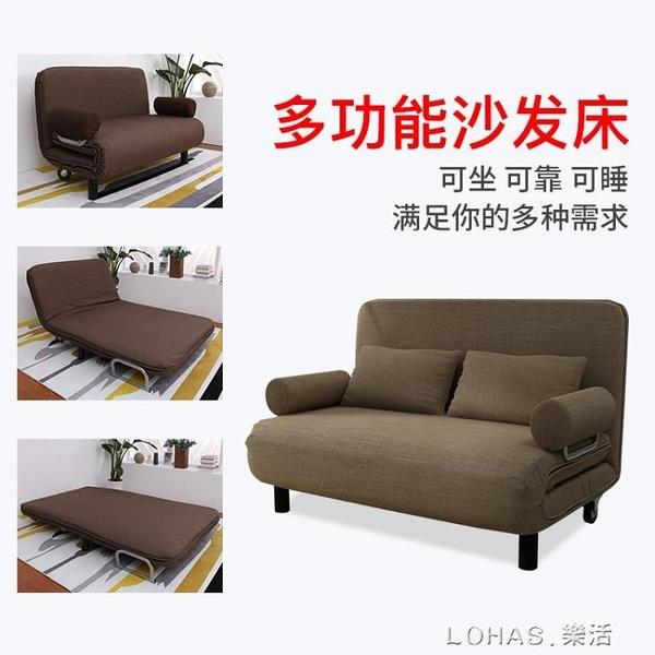 多功能可摺疊沙發床兩用單人雙人三人沙發客廳小戶型1.2米1.5米 樂活生活館