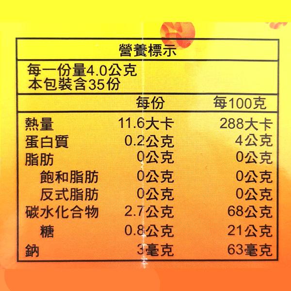 台塑生醫 醫之方 舒暢 益生菌 35包X6盒 專品藥局【2015400】
