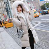 羽绒服2018新款韓國東大門網紅羽絨服女中長款修身反季白色鴨絨冬季加厚免運 艾維朵