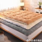 加厚床墊羊羔絨冬季保暖墊被超軟床褥子夾棉墊背被褥鋪底租房專用  (橙子精品)
