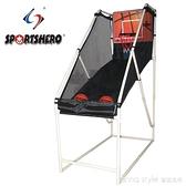 記分投籃機室內戶外運動兒童籃球架投籃架親子游戲 全館新品85折 YTL