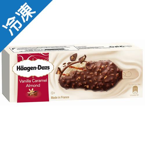 哈根達斯 冰淇淋雪糕 香草焦糖脆杏仁 80ml【愛買冷凍】