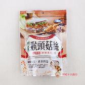 台灣零食弘志_立袋猴頭菇絲200g【0216零食團購】4711246840287