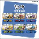 靖貓罐[特級米貓罐,6種口味,80g](一箱24入)