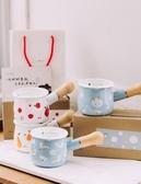特惠小奶鍋琺瑯森林迷你奶鍋10cm家用小奶鍋電磁爐搪瓷醬料鍋輔食熱奶