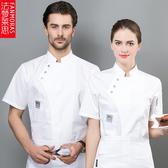 廚師工作服 男女短袖 餐廳烘焙蛋糕店 西點工作服 夏裝面包師甜品服裝 新年特惠