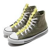 Converse 帆布鞋 Chuck Taylor All Star 卡其 黃 男鞋 女鞋 高筒 休閒鞋【ACS】 170132C