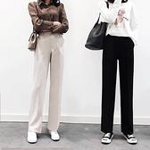 直筒褲子女闊腿顯瘦拖地垂感高腰春秋西裝褲寬鬆2020新款長褲 淇朵市集