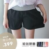 *蔓蒂小舖孕婦裝【M2776】*台灣製.五色雙口袋棉質短褲.瑜珈腰圍