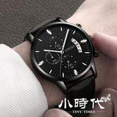 手錶 男士運動石英錶防水時尚潮流夜光皮帶男錶手腕錶