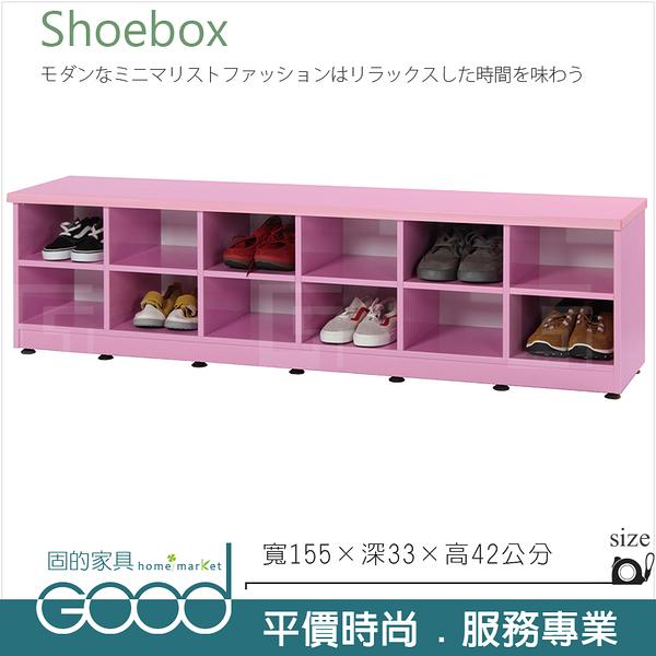 《固的家具GOOD》055-08-AX (塑鋼材質)兒童5.1尺座鞋櫃12格-粉紅色