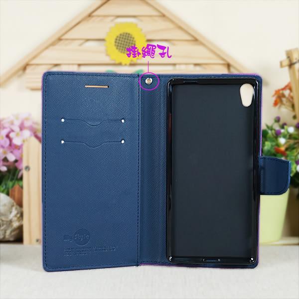【韓風皮套】Sony Xperia XA Ultra C6 F3212/F3215 書本式側掀保護套/側開插卡手機套/斜立支架保護殼/撞色