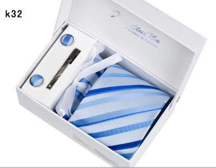 男士正裝商務職業領帶