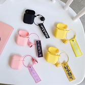 蘋果 AirPods 保護套 交換禮物 刺繡文字吊飾 Apple藍牙耳機盒 矽膠 軟殼