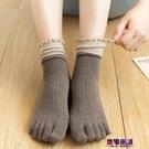 五指襪 五指襪女純棉秋冬高腰拼色中筒堆堆潮襪日系可愛松口孕婦分趾襪子 快速出貨