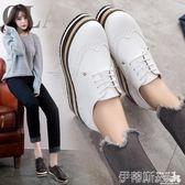 松糕單鞋真皮英倫鬆糕底布洛克厚底女鞋學院黑色系帶休閒皮鞋厚底單鞋 伊蒂斯女裝