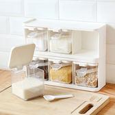 立式調味盒可疊加創意調料罐調味罐廚房用品