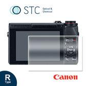 【STC】9H鋼化玻璃保護貼 - 專為Canon G7X M1 / M2 觸控式相機螢幕設計