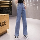 寬管褲 新款學生寬鬆顯瘦闊腿褲女胖mm韓版高腰牛仔褲子大碼直筒褲女 8號店