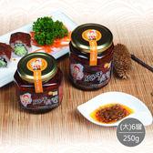 【周媽媽】XO干貝醬(大)250g x6罐