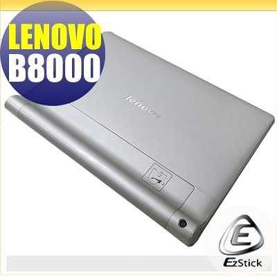 【EZstick】Lenovo B8000 Yoga Tablet 10吋 系列專用 二代透氣機身保護貼(平板機身背貼)DIY 包膜