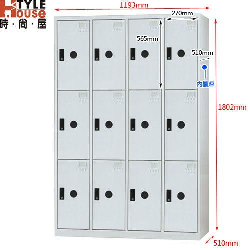 【時尚屋】KL多用途4x6尺鋼製12人置物櫃(免組裝)(免運費)(台灣製)
