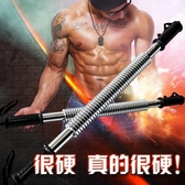 臂力器30kg50公斤40擴胸器胸肌訓練健身器材家用握力20臂力棒·享家生活館YTL