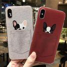 【SZ35】iPhone X手機殼 口袋...