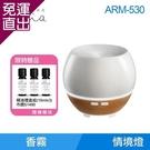 美國 ELLIA 伊莉亞 極簡圓陶瓷香氛水氧機 ARM-530(白色) -送精油三入組禮盒【免運直出】