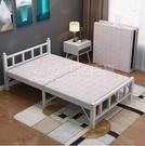 摺疊床 摺疊床單人床午休家用簡易辦公室午睡成1.2米雙人租房陪護硬板床 NMS設計師