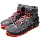 Under Armour 籃球鞋 UA Drive 4 灰 紅 避震 高筒 運動鞋 男鞋【PUMP306】 1298309040