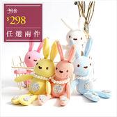吊飾-可愛兔子珍珠水鑽吊飾/鑰匙圈-共5色-A11110438-天藍小舖