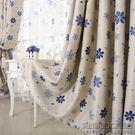 訂製加厚遮光窗簾布料客廳臥室成品窗簾飄窗簾韓式定做