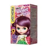 富麗絲染髮系列珊瑚紫40g+80ml+15g【寶雅】