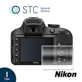 【STC】9H鋼化玻璃保護貼 - 專為Nikon D3300 觸控式相機螢幕設計