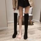 過膝長靴女2020年秋冬新款加絨網紅瘦瘦靴平底顯瘦高筒長筒馬丁靴 露露日記