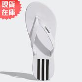 【現貨】ADIDAS EEZAY FLIP-FLOPS 男鞋 女鞋 拖鞋 夾腳拖 防水 海灘 白【運動世界】EG2038