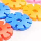雪花片積木兒童1-2-8歲男孩女孩益智拼插玩具