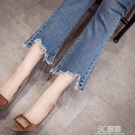 微喇牛仔褲秋裝2020年新款女彈力緊身九分淺色毛邊喇叭褲高腰顯瘦 3C優購