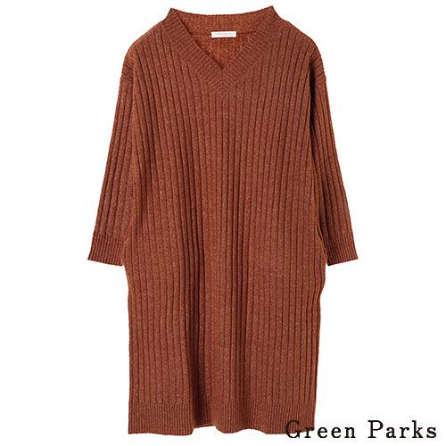 「Hot item」溫暖V領羅紋針織連身裙 - Green Parks