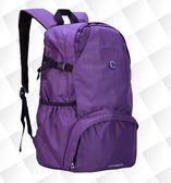 新越途雙肩包女旅行背包輕便休閒戶外防水旅游包男大容量登山背包